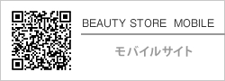 BEAUTY STORE MOBILE モバイルサイト